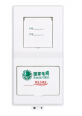 DX-101E Electric Meter Box
