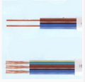 AL PVC insulated cable BVVB