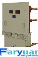 VT12(ZN85) 40.5 Indoor AC HV Vacuum Circuit Breaker