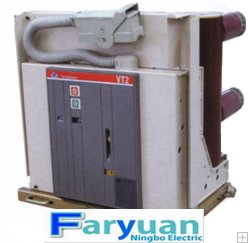 VT2 12 (ZN73 12) Indoor AC HV vacuum circuit breaker