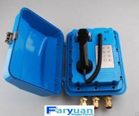 explosion proof telephone