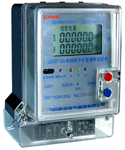 DDSF169 Single phase Electronic Multi rate KWH Meter