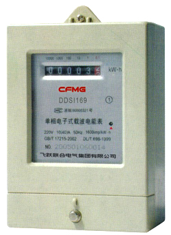 DDSI169 single phase electronic carrier wave energy meter