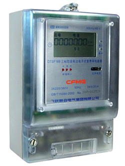 DTS169(Z) three phase electronic combination meter