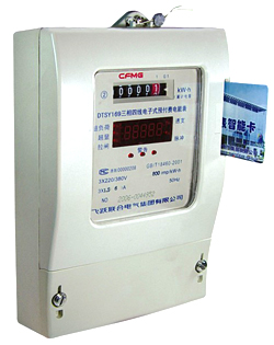 DTSY169 DSSY169 electroic three phase prepayment kwh meter