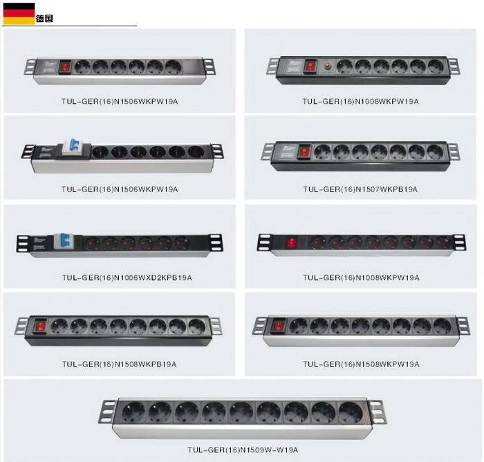 Germany PDU socket