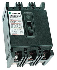 H Series Moulded Case Circuit Breaker ,MCCB